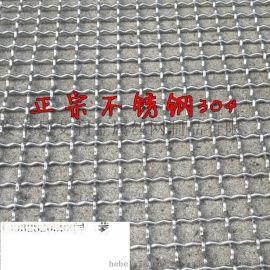 高品質不鏽鋼316編織網