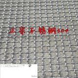 高品质不锈钢316编织网