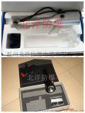 CBXD6000袖珍型防爆电筒