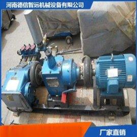 云南 bw250往复式泥浆泵