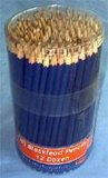 144支HB铅笔