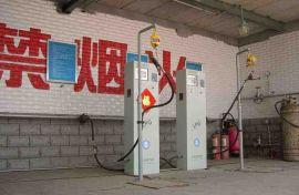 液化气灌装秤(YSG-120,150)