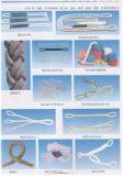 全編織繩、尼龍繩類-尼龍繩、編織繩、引擎繩、尼龍吊繩、耐火繩