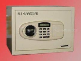 供BLI电子密码保险箱及电子密码锁系列