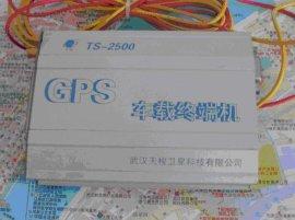 卫星定位车辆信息服务终端与系统(GPS车辆监控系统)