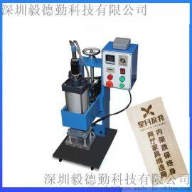 新型气动竹木制品家具皮革塑料图案LOGO标识编号烙印机烫金机压花机