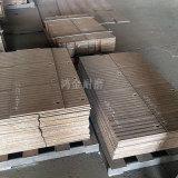 球磨机衬板 输料槽内衬 双金属堆焊耐磨板厂家