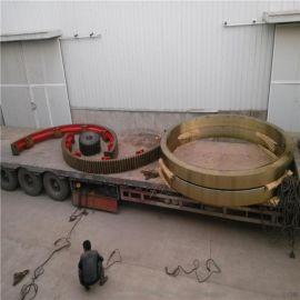 切向焊接弹簧板连接式铸钢滚齿烘干机大齿轮