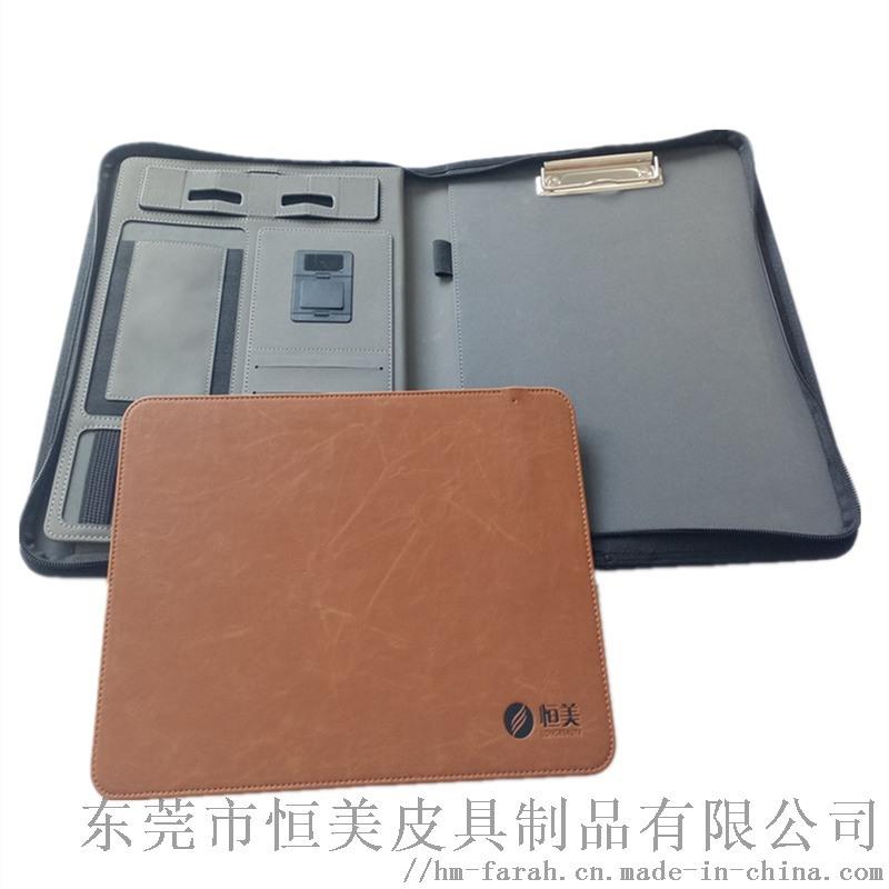 定制PU文件夹,含无线电源经理夹,商务办公文件包