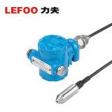 水壓油壓液壓變送器 污水處理液位計感測器
