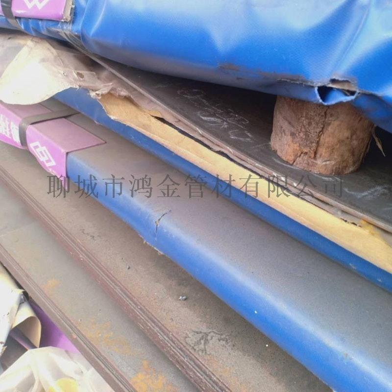 金華1Cr6Si2Mo鍋爐容器鋼板