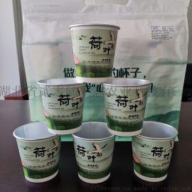 带茶叶的一次性铝箔纸杯,定制广告杯