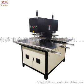 液压双头硅胶压胶机 广东全自动凹凸压花机