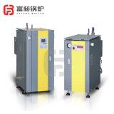 電加熱蒸汽發生器 餐廳不鏽鋼電熱蒸汽鍋爐