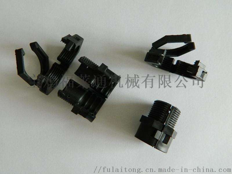 汽车行业专用护线缆双层开口尼龙软管接头 规格齐全