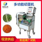 输送带可快拆变频切菜机,销售台湾蔬菜切菜机