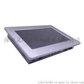 灵江无风扇宽温宽压10寸双核超薄工业平板电脑驾考