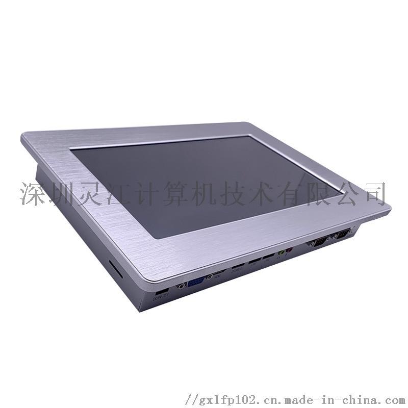 灵江无风扇宽温宽压10寸双核  工业平板电脑驾考
