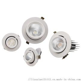 室内照明led调光灯具 旋转LED射灯