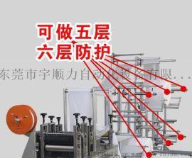 东莞厂家直销内置鼻梁打片机专业生产口罩KN95机