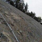 寧夏礦山邊坡防護網