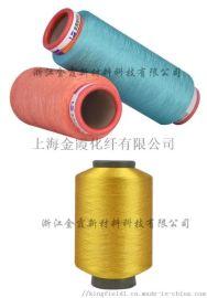 涤纶  纤维(银离子  纤维 锌离子  纤维)