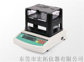 ABS工程塑料密度計 EPS密度測量儀
