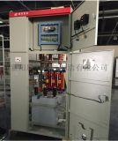 高压电容补偿柜过电压保护  改善电路电压的稳定性
