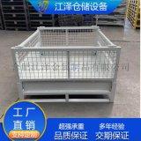 鋼製週轉箱定製-鋼製鐵箱子-合肥江澤金屬