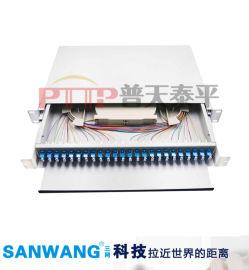 19英寸机柜式光纤配线架 OTB终端盒