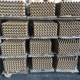 厂家直销突突开孔陶瓷波纹填料流线型陶瓷波纹规整填料