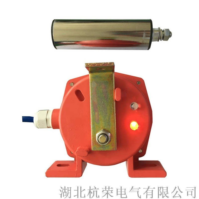 铝合金压铸双出线孔THP-20-35跑偏开关