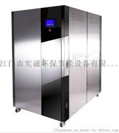 高效能燃气蒸汽锅炉节能蒸汽发生器M10