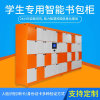 北京大学智能电子存包柜 38门智能电子存包柜定制