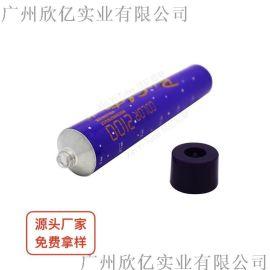 铝管定制 染发膏管 化妆品铝管包装,染发剂铝制软管