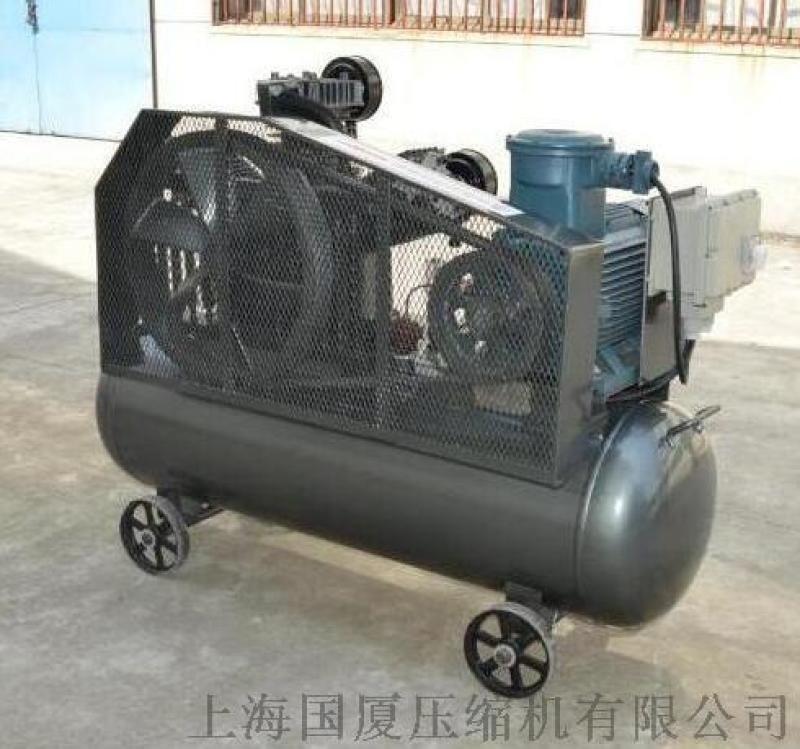 甘肃100公斤空气压缩机