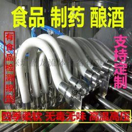 耐高温高压食品级硅胶管卫生级硅胶钢丝软管