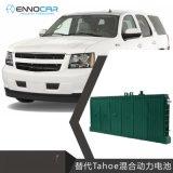 適用於雪佛蘭Tahoe方形汽車油電混合動力鎳氫電池