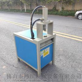 不锈钢防盗网液压冲孔机圆管冲弧机方管打孔切断机