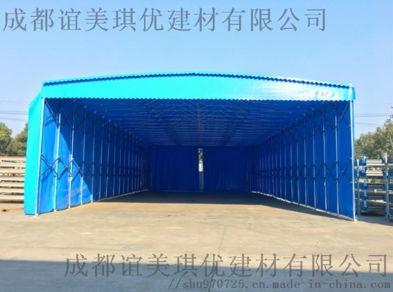 南充專業定製伸縮雨棚/活動雨棚