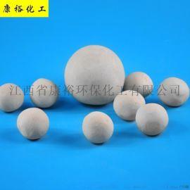 40%中鋁瓷球 耐高溫填料支撐填料球 氧化鋁瓷球