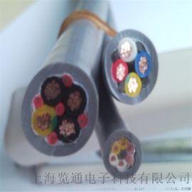 上海览通拖链电缆4芯G2.5