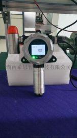 有机废气汽柴油泄漏有机挥发物V固定式VOC检测仪