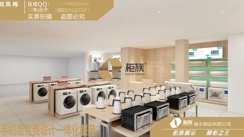 2020创新天猫优品展示柜优质供应商