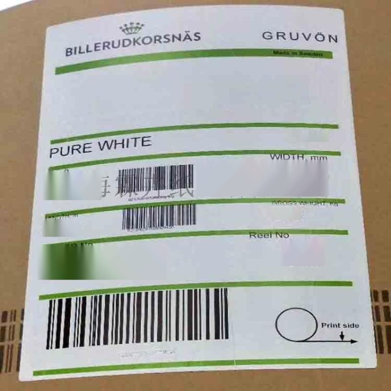 日本乱码白牛皮纸(40-200克)手提袋牛皮纸