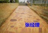 安慶彩色混凝土,懷寧彩色混凝土,嶽西彩色混凝土