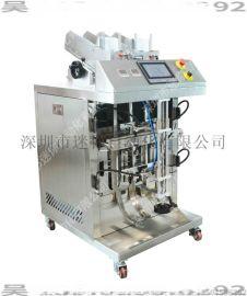 面膜灌装机 全自动面膜机 面膜灌装封口机