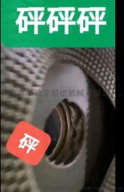 大型卧式隔膜压滤板热熔焊接机