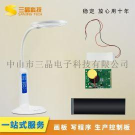 智能led护眼台灯电路板液晶显示屏闹时钟温度线路板