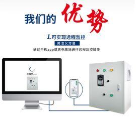 西安PLC控制柜生产厂家